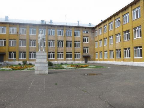 школа № 4 г.Нефтекамск